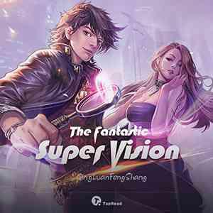 The Fantastic Super Vision